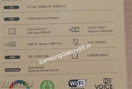 مشخصات گالکسی S5