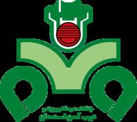 دیدار حساس ذوب آهن اصفهان