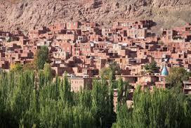 روستای زیبای ابیانه