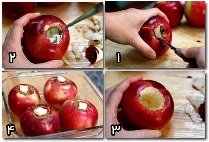 روش تهیه سیب پخته پاییزی