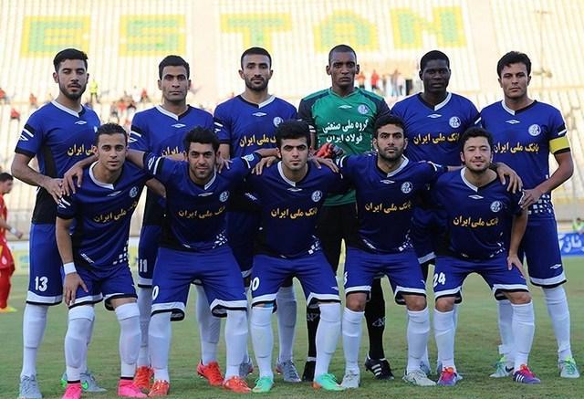 شادی هواداران تیم استقلال خوزستان در شاهین شهر