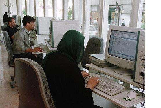 شیرین کاری های ایرانی ها در اینترنت