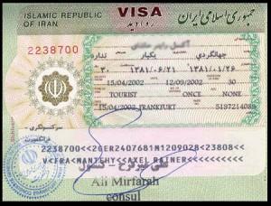 لغو ویزای ایران برای 28 کشور