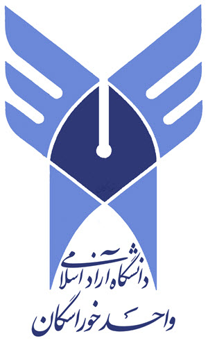 استعفای رئیس دانشگاه آزاد خوراسگان