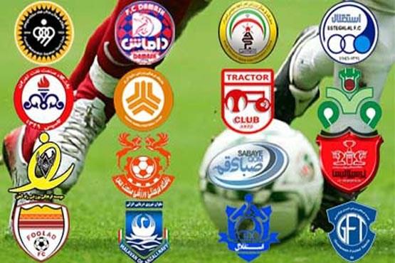 آغاز دور برگشت لیگ برتر