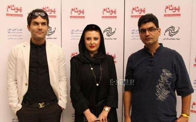 تصاویر جدید نیوشا ضیغمی و همسرش در افتتاحیه فیلم آقای الف