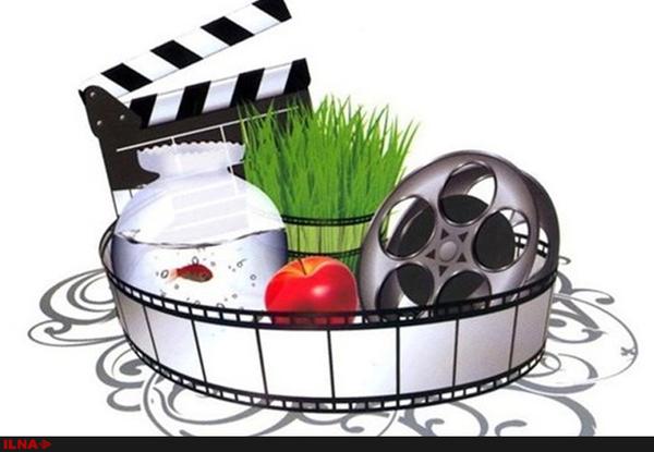 فیلمهای نوروزی 95 سینماهای ایران