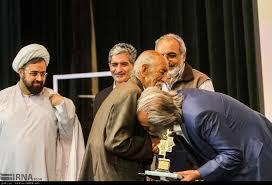 برگزاری جشن تئاتر اردیبهشت اصفهان