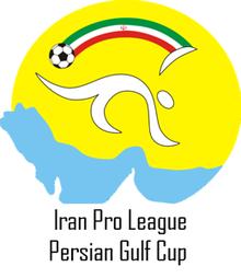 پایان لیگ فوتبال به همراه شکست برای تیمهای اصفهان