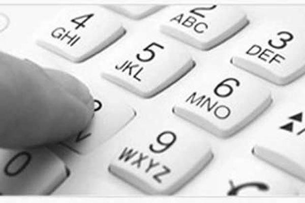 گرانی تلفن ثابت