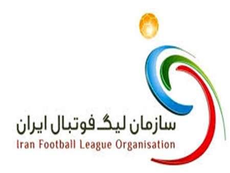 تاریخ سوپر جام اعلام گردید