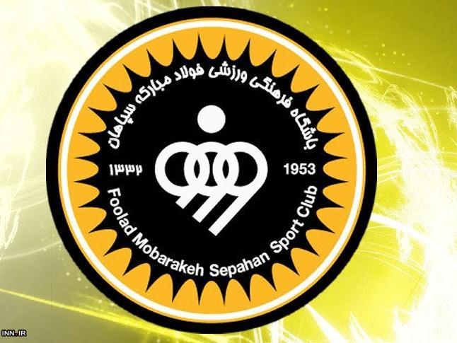 تیم سپاهان اصفهان 3 بازیکن جدید جذب خواهد نمود