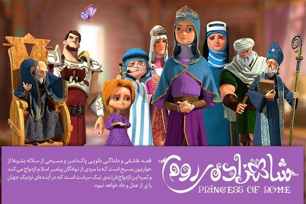 آخرین آمار فیلمهای پرفروش ایران سال 1394