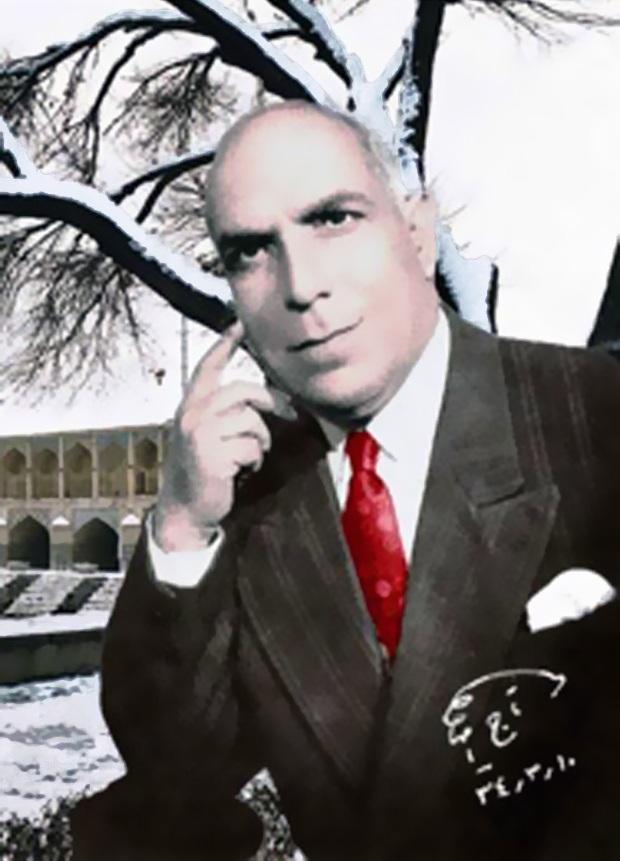 جلال الدين تاج اصفهاني - استاد آواز