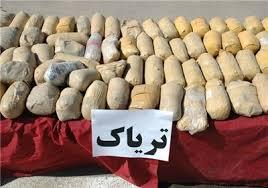 کشف 21 کیلو تریاک در اردستان