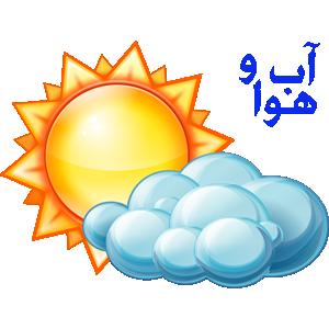 افزایش دمای شهر اصفهان