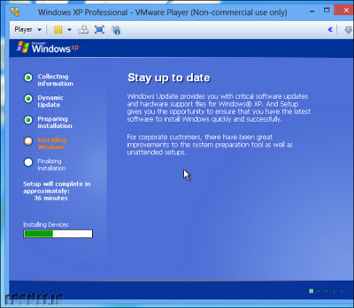 اجرای برنامه های قدیمی در سیستم عامل جدید ویندوز