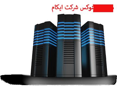 هاست لینوکس 1GB